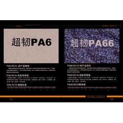 耐寒尼龙高冲击尼龙pa6/66图片