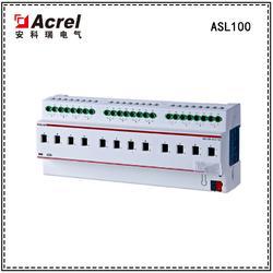 安科瑞ASL100-S12/16智能照明开关驱动器批发
