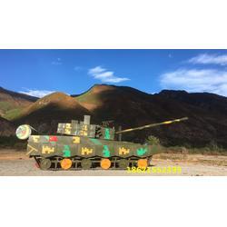 国防展开动版坦克模型出售厂家大型坦克模型定做图片