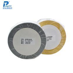 硕方标牌打印机sp300 600标牌贴纸pt-7050wc光银拉丝标签