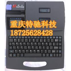 硕方打码机,TP76i线号印字�}机,电线电缆标识打印感觉机图片