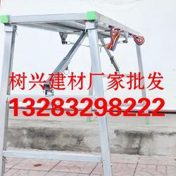 多功能马凳折叠升降加厚装修脚手架家用室内刮腻子平面梯施工马镫图片