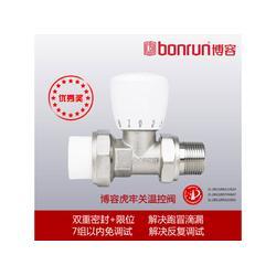 荆州散热器温控阀-选购专业的温控阀就选博容节能图片