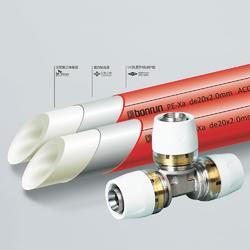 山东地暖管厂家-哪里可以买到高质量的PE-Xa管道图片