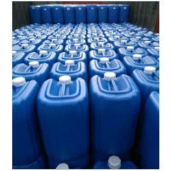 反渗透水处理药剂哪里有卖-吴忠反渗透水处理药剂厂家图片