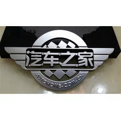 汽车背面车标,银色镂空标牌,标牌定制厂图片