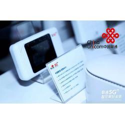 罗村宽带费用-联通宽带资费-无线WiFi上网价格