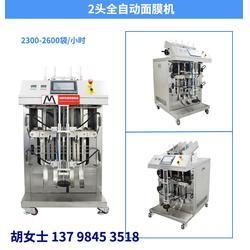 自动面膜机多少钱,面膜灌装机,封口机,面膜生产设备厂家图片
