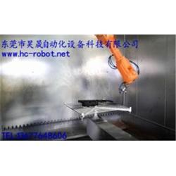 喷涂机器人-昊晟自动化设备公司-喷涂机器人批发