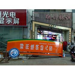 郑州党建标牌-郑州品质好的标识标牌推荐图片