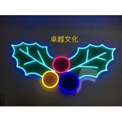 上海霓虹灯-高质量的霓虹灯卓越文化供应图片