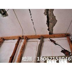 住宅楼安全检测鉴定报告办理可靠图片