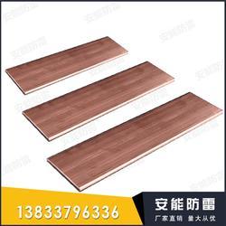 镀铜扁钢的单价要比镀锌钢的单价高图片