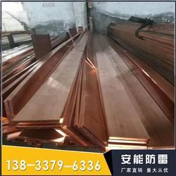 安能电镀铜包钢扁钢铜层均匀,含铜纯度高 钢芯强度高图片