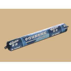 广东硅酮胶厂-天剑材料提供的硅酮高温密封耐候胶好不好图片