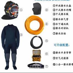 供应潜水救援装备 干式潜水服 重型潜水装备图片