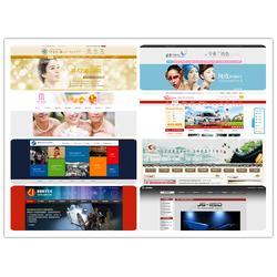 网站建设哪家专业-网沃科技-秀山网站建设图片