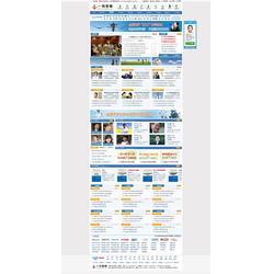 网站建设公司-网沃科技(在线咨询)开阳网站建设图片