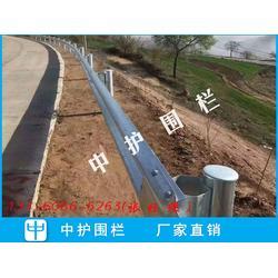 公路防撞护栏板 波形梁护栏埋地立柱长度 道路双波栏杆图片