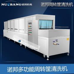 诺邦生产大型塑料筐清洗机 全自动清洗吹干一体机 食品筐洗筐机图片