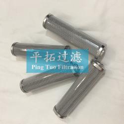 HY-10-006-F油动机滤芯,平拓现货供应滤芯图片