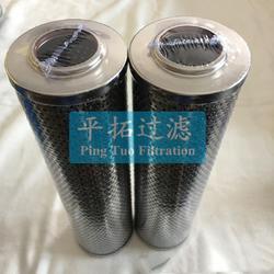 DL001002平拓滤芯厂家,不锈钢滤芯图片