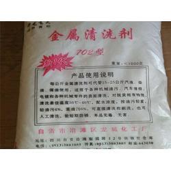 陕西金属油污清洗剂-陕西可信赖的金属油污清洗剂供货商是哪家图片