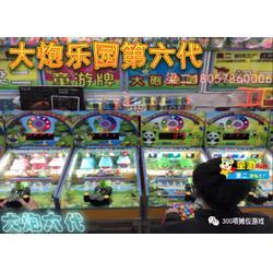 大炮乐园游戏机第6代图片