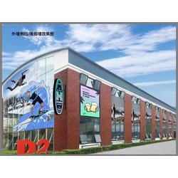 上海漫波游乐设备、上海漫波(在线咨询)、虹口区漫波图片