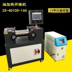 油加热塑胶开炼机 温度控制精确 橡胶开炼机图片