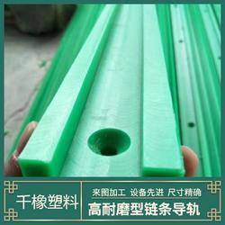 塑料单排链条导轨A机械设备单排链条导轨A链条导轨主要种类图片