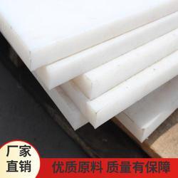 高品质pp板材 水箱用pp塑料板 环保耐腐蚀pp塑料板图片