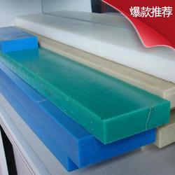 垃圾处理池专用环保阻燃pp板 垃圾处理池用pp板 垃圾处理池用pp板厂家图片