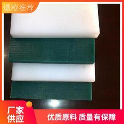 专业生产耐腐蚀防潮防湿聚丙烯板材 优质化粪池用pp塑料板图片