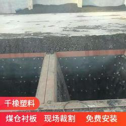 聚乙烯板-高分子聚乙烯耐磨塑料板-聚乙烯煤仓衬板-不粘煤衬板-煤仓用衬板图片