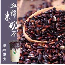 秋满供-现煮奶茶代理费用-加盟-供应图片