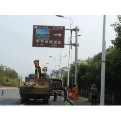 郴州标牌-郴州道路消大家多给零度标牌制作厂图片