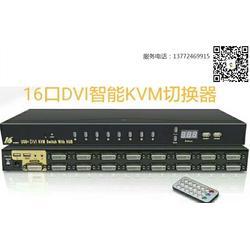数字DVIKVM电脑切换器,atenKVM电脑切换器,亿阳旭升KVM电脑切换器图片
