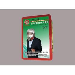 日照消防面具-福建防毒面具专业报价图片