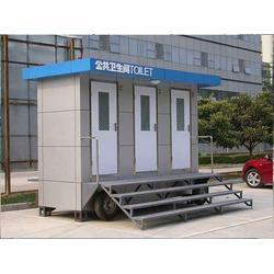 云南拖车式环保公厕-云南金欣发环保公厕厂家供应