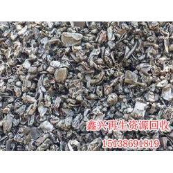 湖南破碎料多少钱一吨-诚挚推荐销量好的废铁破碎料图片