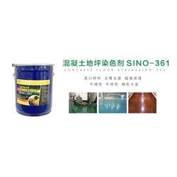 重庆水泥地面染色剂厂家-好的混凝土地坪染色剂品牌推荐图片