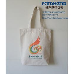 厂家帆布袋定做LOGO 定制纯棉布包 手提帆布袋订做 环保全棉布袋图片