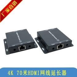 4K延长器4K 70米网线延长器图片