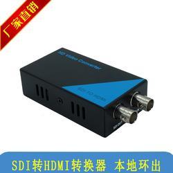 SDI转HDMI转换器 sdi to hdmi转换器图片