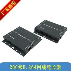 200米网线延长器 IP延长器图片