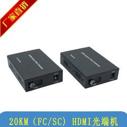 HDMI光端机 20KM光端机图片