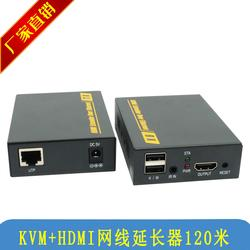 KVM+HDMI网线延长器120米 IP延长器图片