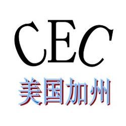 WLAN无线网卡FCC认证,无线网卡IC认证CE认证图片