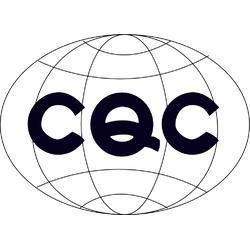 组合音响CCC认证 3c认证 检测报告图片